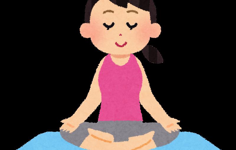 Mindfulness Day14